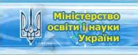 mon ukraine